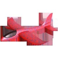儿童航模网红手抛泡沫飞机户外玩具滑翔机回旋塑料拼装模型批发抖音 红色大号48cm【直飞+回旋+拐弯】