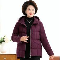 妈妈装冬装外套女士棉衣中老年女短款大码厚棉袄女棉衣女