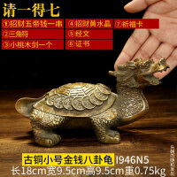 办公室摆件纯铜龙龟摆件金钱龟风水家居装饰品办公室桌面工艺品