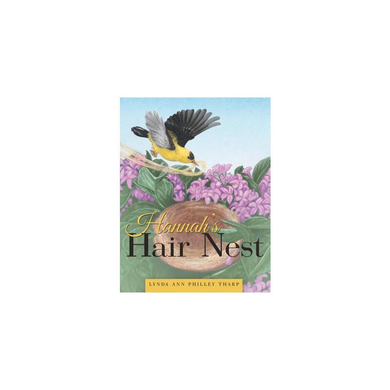 【预订】Hannah's Hair Nest 预订商品,需要1-3个月发货,非质量问题不接受退换货。