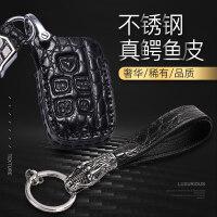 皮钥匙包适用于路虎捷豹揽胜运动版星脉行政版套发现神行扣