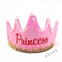 宝宝派对王子公主皇冠发光生日帽子儿童节庆party头饰派对用品