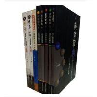 大博弈:经济篇 形势篇 货币战争背景 黄金游戏(1-5) 占豪全套共8册