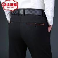 男士休闲裤青年宽松男装长裤子男商务春秋季薄款修身直筒裤男裤