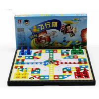 先行者D-5飞行棋 磁性棋盘 折叠便携 儿童益智 磁力 折叠 飞行棋 益智棋类D-5飞行棋 磁性棋盘 折叠便携 儿童益