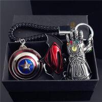 钥匙扣 金属钢铁侠钥匙扣套装 雷神之锤美队钥匙链挂件