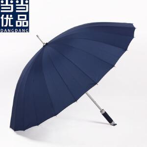 当当优品 24骨配色手柄防风伞 晴雨伞直杆大伞(多色可选)