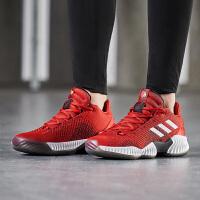 adidas阿迪达斯男子篮球鞋18新款PRO BOUNCE实战训练运动鞋B41868