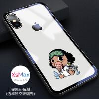 苹果XSmax手机壳新品XR女款8P卡通7P可爱6P透明X海贼王iPhone6splus硅胶套网红i 苹果xs max