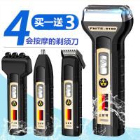 德国四合一多功能全身水洗电动剃须刀男理光头一机多用4合1刮胡刀