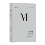 理想国译丛・创造日本:1853―1964(NO:024)