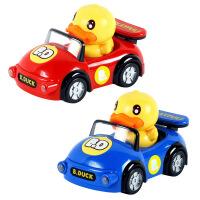 抖音小鸭子玩具汽车模型 欢乐手推车 儿童 非电款特 颜色随机(蓝色/红色)