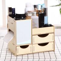 木质大号桌面化妆品收纳盒抽屉式梳妆台护肤口红整理置物架化妆盒