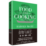 食物与厨艺:蔬果・香料・谷物(全球大厨,没人敢不拿这本书!会张口吃饭的人,都用得上这本书! )