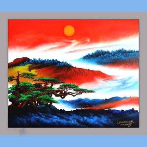 张大千真传弟子之一,中国国家风水画首席大师,著名书法家画家,中国书法家协会副主席,中国艺术书画院特聘画家(金日)