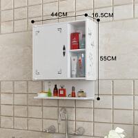 浴室置物架免打孔厕所洗手间壁柜卫生间收纳架吸壁式挂墙上置物架