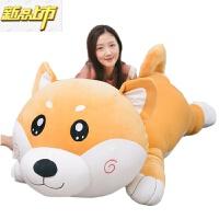 【六一儿童节特惠】 柴犬公仔布娃娃可爱毛绒玩具狗睡觉长条抱枕床上玩偶超大布偶女