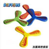 户外Softoys 高密度加重三叶 十字回力旋镖 EVA飞去来器 儿童运动玩具