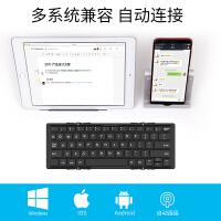 苹果专用三折叠蓝牙键盘可连手机平板通用无线ipad键盘鼠标套装
