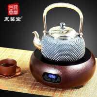 寸年友茗堂光波茶炉铁壶电陶炉茶炉家用迷你电磁炉大功率煮茶电炉智能
