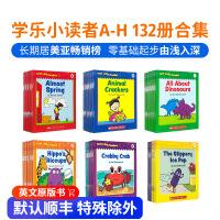 英文原版 First Little Readers A-H 学乐小读者 系列6套共132册 分级阅读#