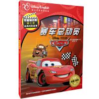 不能错过的迪士尼双语经典电影故事:赛车总动员