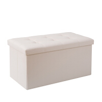 收纳凳子储物凳可坐家用皮革沙发凳换鞋长方形收纳箱凳收纳凳