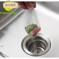 创意家居居家厨房用品 生活懒人日用小百货韩国小商品实用SN1970