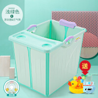 儿童洗澡桶婴儿游泳池宝宝泡澡浴桶可坐躺折叠家用加大号浴盆