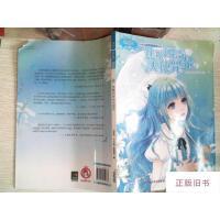 【二手旧书8成新】意林・小小姐・小MM迷你爱藏本002:焦糖玛奇朵天使咒