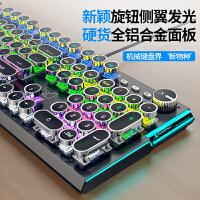 机械键盘鼠标套装电脑外设游戏键鼠茶轴台式青轴黑轴耳机机器