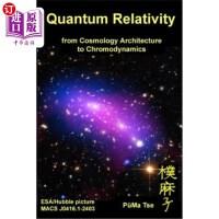 【中商海外直订】Quantum Relativity: From Cosmology Architecture to