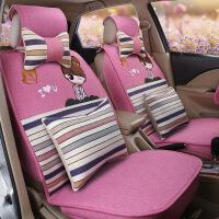 御目 汽车坐垫 四季通用亚麻座套 卡通女士汽车座垫汽车用品