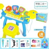 小猪佩奇儿童敲打架子鼓电子钢琴乐器玩具男孩宝宝初学者1-3-6岁 耳机_