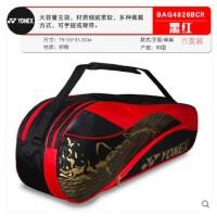 羽毛球包 尤尼克斯/YONEX/YY BAG4826BCR黑色 六支装