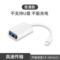 OTG�D接�^�O果手�C接U�PiPhone6s�B接�_式耳��8x相�C照片lighting至USB�D接��卡 其他