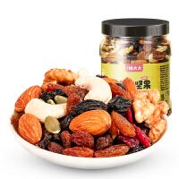 【�M�p】【姚太太-每日�怨�500g/罐】休�e零食 核桃腰果杏仁葡萄干等混合果仁 罐�b