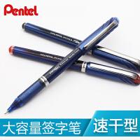 Pentel派通中性笔签字笔BLN25 速干水笔考试笔学生笔