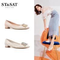St&Sat/星期六2020春新款方跟优雅小方头浅口女鞋SS01111006