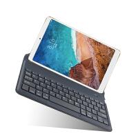 联想MIIX2-8平板蓝牙键盘鼠标8英寸Windows8电脑无线键盘轻薄支撑