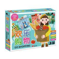 邦臣小红花欢乐购物益智游戏盒3-4-5-6-7-8岁儿童过家家买东西模拟购物游戏