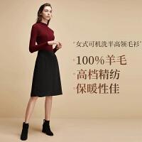 【网易严选 清仓秒杀 冬季保暖】可机洗系列 女式半高领100%羊毛衫