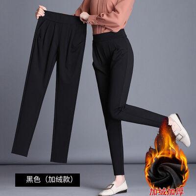 高腰哈伦裤子女秋冬季西裤宽松显瘦大码休闲长裤  S 建议95斤以下