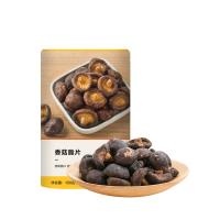 【网易严选 食品盛宴】小香菇脆 100克