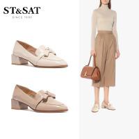 St&Sat/星期六2020年春季专柜同款一脚蹬单鞋女SS01111017