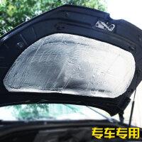 汽车别克昂科威瑞虎5X领克01改装专用车用配件发动机隔音隔热棉