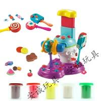 面条机橡皮泥彩泥模具工具套装冰淇淋粘土儿童过家家玩具G