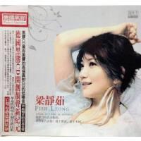 【正版】梁静茹 情歌精选 珍藏版黑胶CD宁夏 可惜不是你 丝路
