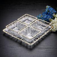 创意水晶果盘玻璃水果盘客厅干果盘欧式果盘家用分格果盘托盘套装 描金四分格