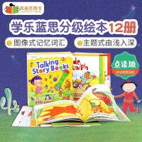 #凯迪克 美国进口 Scholastic―Talking Story Books 学乐蓝思分级绘本12册 可点读【平装